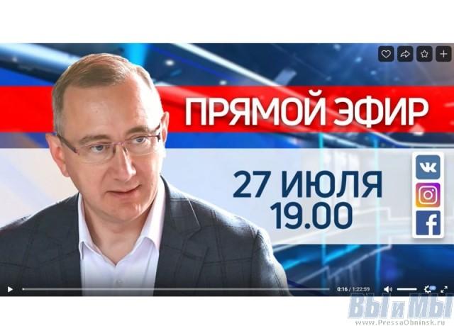 Основные темы прямого эфира Владислава Шапши в соцсетях от 27 июля