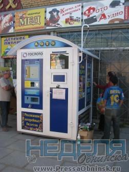 igrovie-avtomati-dlya-ofisa-shelkovo