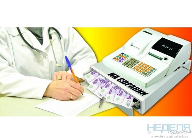 Регистратура поликлиники 8 в белгороде
