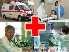 Торакальное отделение областной больница воронеж